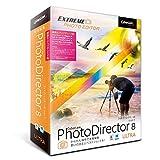 CYBERLINK PhotoDirector 8 Ultra 乗換え・アップグレード版