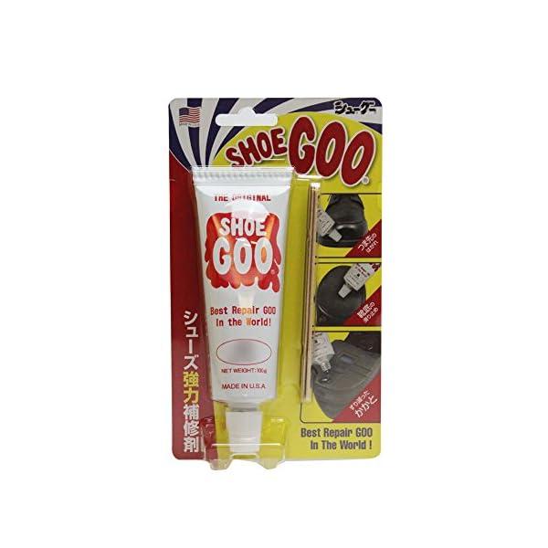 シューグー 100 ブラックの商品画像