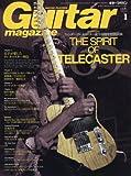 Guitar magazine (ギター・マガジン) 2016年 1月号 [雑誌]