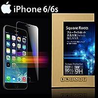 「TEXTRON.INC」iPhone 6/6S ブルーライトカット 日本製素材使用 ガラスフィルム ブルーライト90%カット3D touch 対応 液晶保護フィルム 硬度9H 超耐久 超薄型 高透過率 飛散防止処理 ラウンドエッジ加工