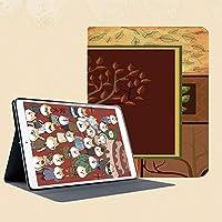 iPad Mini ①/②/③ ケース 超薄型 超軽量 TPU ソフト PUレザー スマートカバー 二つ折り スタンド スマートキーボード対応 キズ防止 アフリカの部族のモチーフの木図葉の花飾りネイティブの民俗パターン