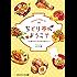 ちどり亭にようこそ ~京都の小さなお弁当屋さん~<ちどり亭にようこそ> (メディアワークス文庫)