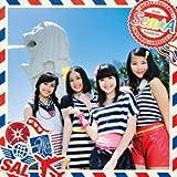 Friendship Birthday~あらしのよるに~(初回限定盤)(DVD付)