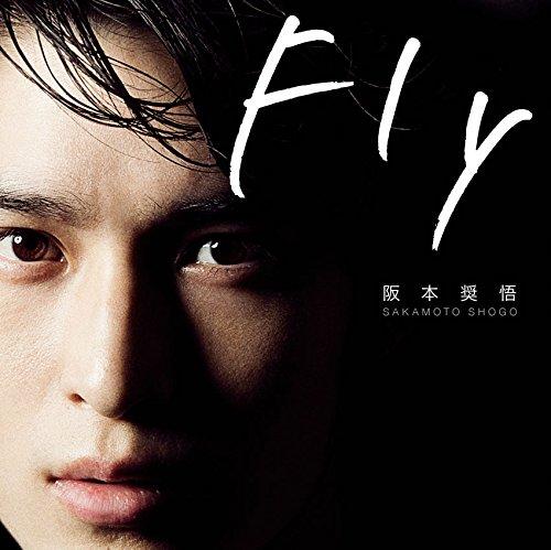 【夏のビーナス/阪本奨悟】MVを先取り!ファーストアルバム「FLUFFY HOPE」リード曲♪の画像