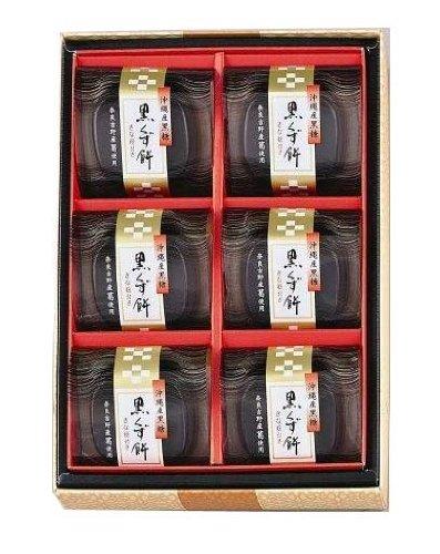 黒くず餅 BK10 6個