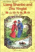 Liang Shanbo and Zhu Yingtai: Simplified Characters