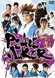 PEACE MAKER―新撰組参上【DVD】