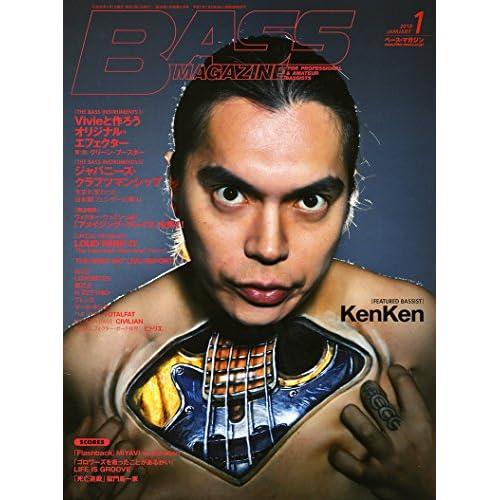 BASS MAGAZINE (ベース マガジン) 2018年 1月号 [雑誌]