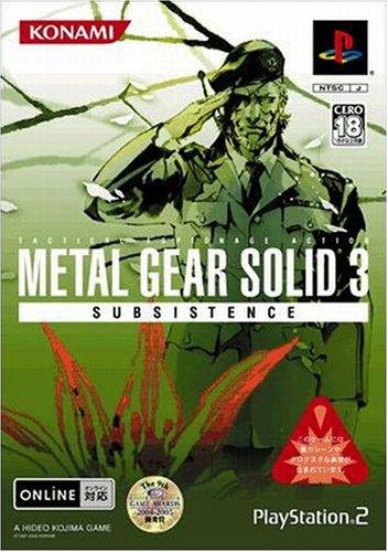 {PS2}METAL GEAR SOLID 3 SUBSISTENCE  メタルギアソリッド3 サブシスタンス  通常版 20051222