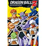 DRAGON BALL Z 第11巻 [DVD]