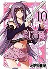 EIGHTH(10) (ガンガンコミックスJOKER)