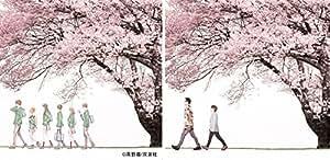 【早期購入特典あり】未来 Spring Package(オリジナル・クリアファイル付き)