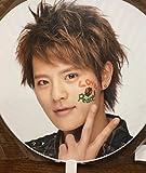 Hey!Say!JUMP 岡本圭人 うちわ カウントダウン 2015-2016 -