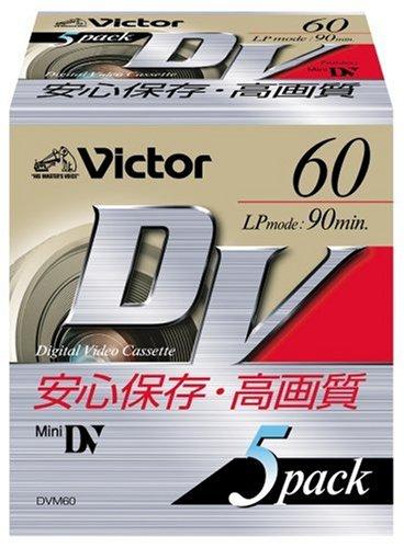 Victor ミニDVカセット 60分 5巻 日本製 M-D...