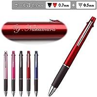 名入れ多機能ボールペン ジェットストリーム多機能ペン2&1 ボルドー(0.7) 筆記体