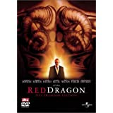 レッド・ドラゴン [DVD]