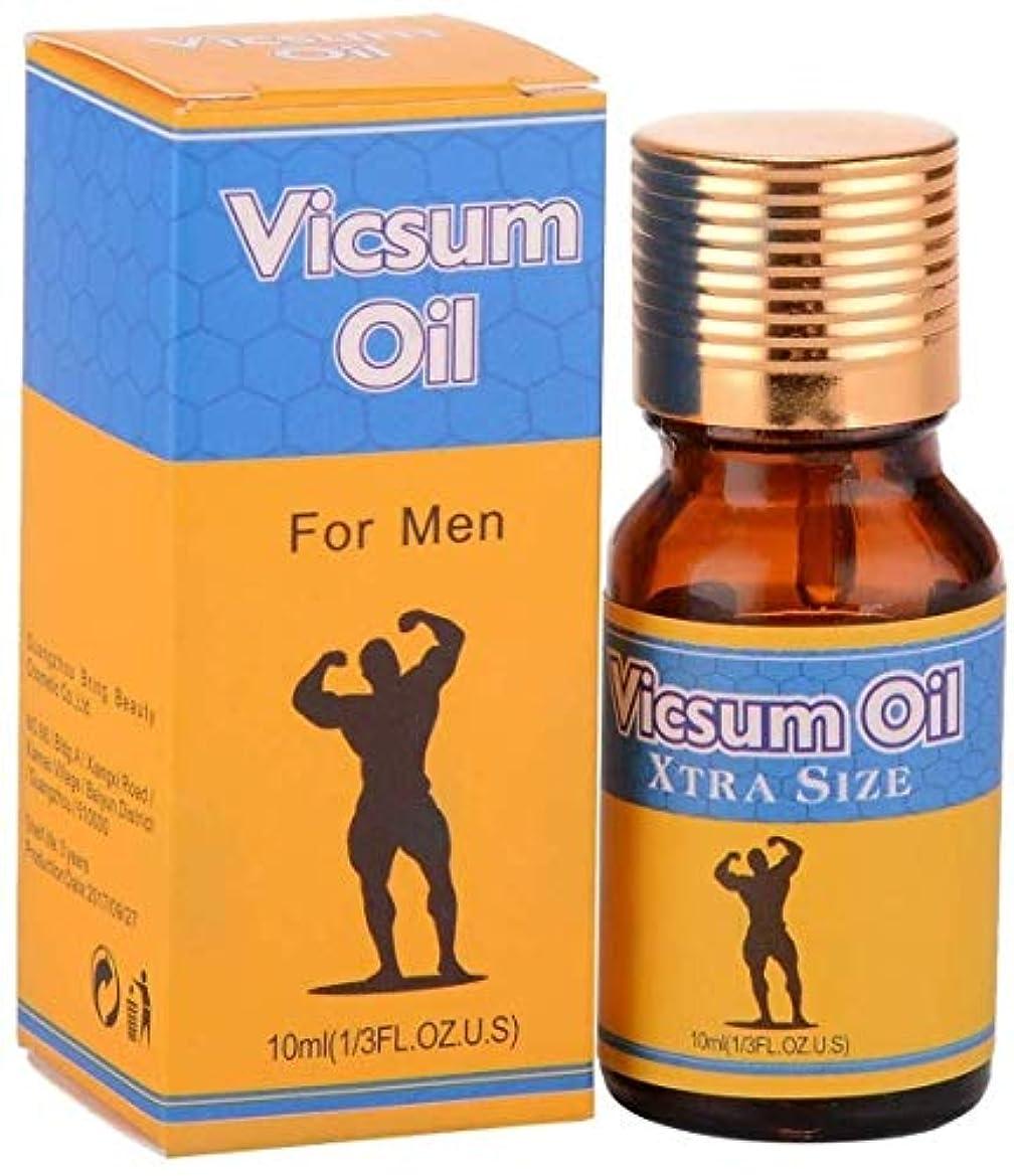研磨応援する小さい男性用セックスマッサージオイル、ディックパフォーマンス強化、ブースト強度、エネルギー、男性用100%ハーブピュアエッセンシャルオイル