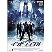 インビンシブル [DVD]