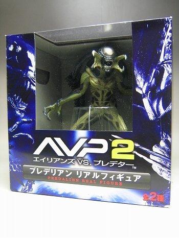 AVP2 プレデリアン リアルフィギュア リアル彩色Ver.