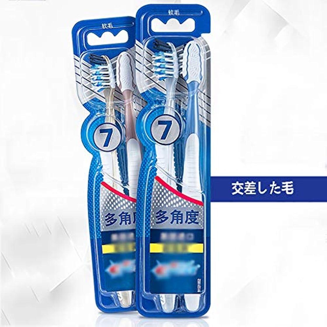 ノベルティ良い国籍大人歯ブラシ、ソフト髪家族歯ブラシ、8パック(ランダムカラー)