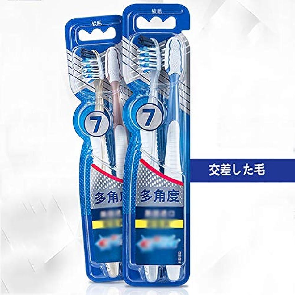 倫理的車両帆大人歯ブラシ、ソフト髪家族歯ブラシ、8パック(ランダムカラー)