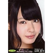 AKB48 公式生写真 2013 真夏のドームツアー NMB48 山田菜々 スポーツ報知