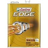 カストロール エンジンオイル EDGE 5W-40 4L 4輪ガソリン ディーゼル車両用全合成油 SN Castrol