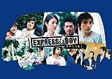 Express BOY  -悪男宅急電- DVD-BOX II
