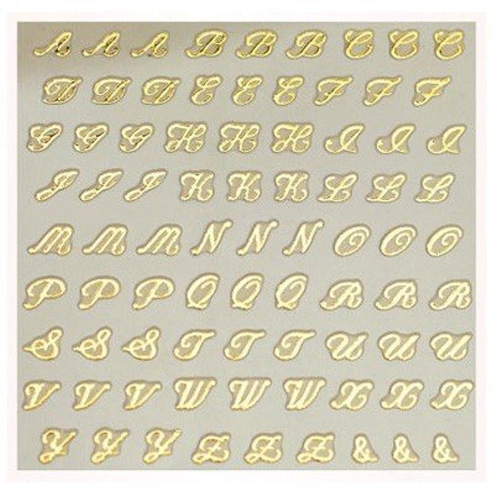 剥離受取人オリエント文字ネイルシール アルファベット イニシャル ピアドラ pieadra×BLC ネイルシール ブローチイニシャル 小 ゴールド
