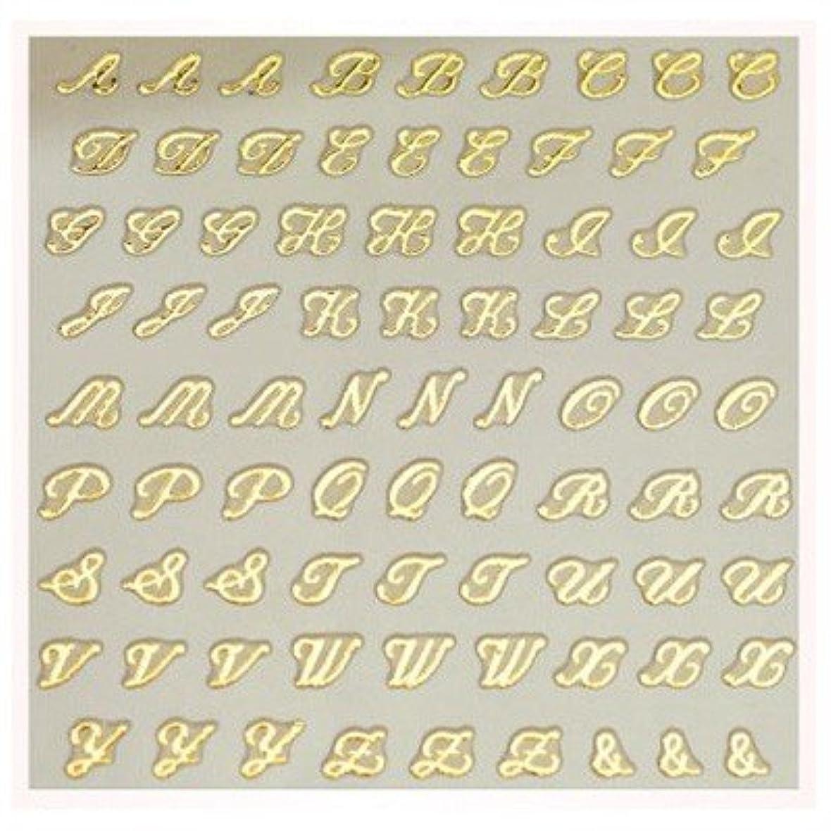 簡単なそれにもかかわらず教文字ネイルシール アルファベット イニシャル ピアドラ pieadra×BLC ネイルシール ブローチイニシャル 小 ゴールド