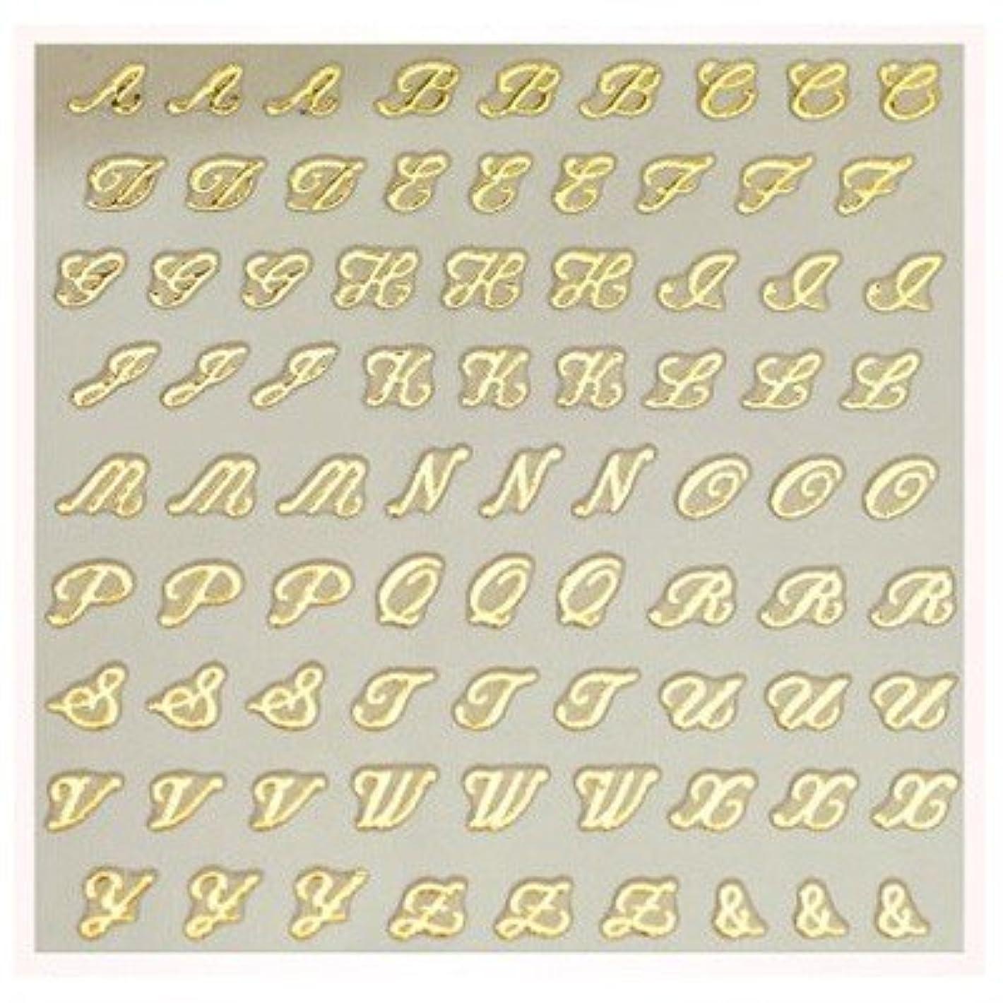 スカープ驚くべき味付け文字ネイルシール アルファベット イニシャル ピアドラ pieadra×BLC ネイルシール ブローチイニシャル 小 ゴールド