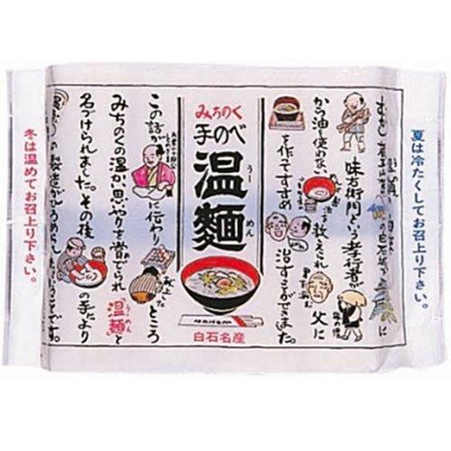 はたけなか製麺 みちのく手延べ温麺 70g×4束