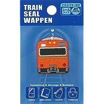 いろはism トレイン シールワッペン 1枚入 103 系 大阪環状線 TR380-TR49