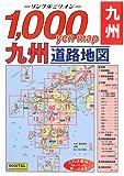 1,000Yen Map 九州道路地図 (2006年版)