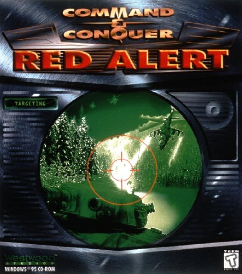 発揮するトレッドマラドロイトCommand & Conquer: Red Alert (輸入版)