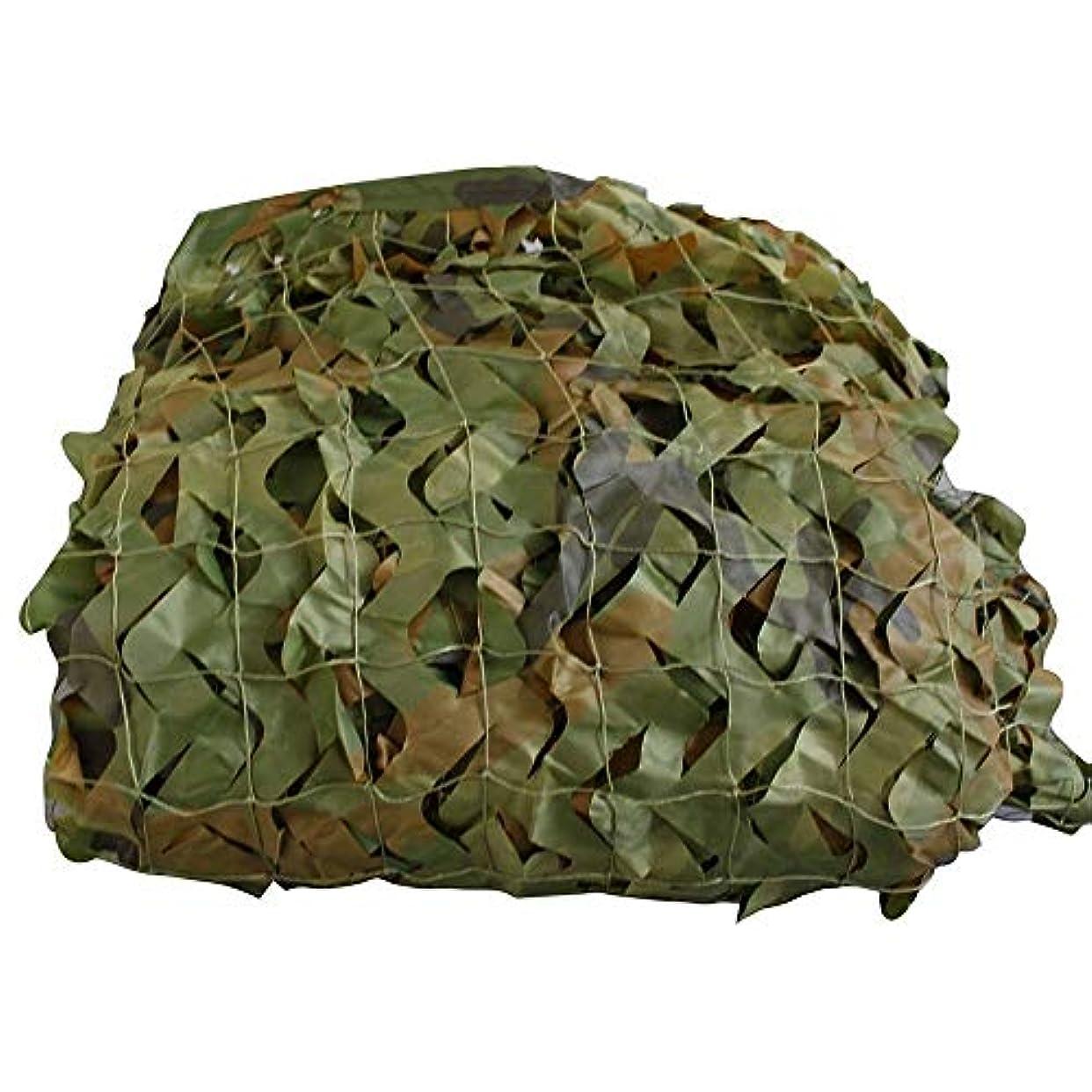 岸起きる設計DGLIYJ ジャングルカモフラージュネット2x3mからの装飾品オックスフォード布を見ての偽造防止ネットキャンプの鳥 (サイズ さいず : 2x5m)