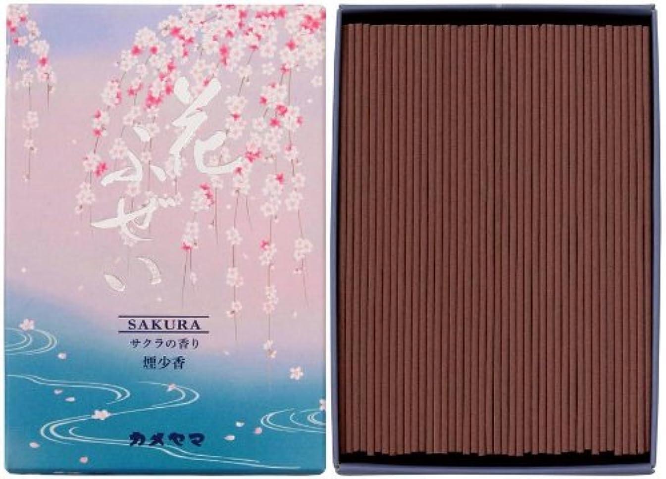 不十分匹敵します横に花ふぜい 桜 煙少香 徳用大型 約220g