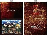 【Amazon.co.jp限定】TVアニメ「進撃の巨人」Season1 Blu-ray BOX(特製A4フレーム付イラストシート付) 画像