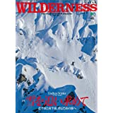 WILDERNESS NO.7 (エイムック 3849)