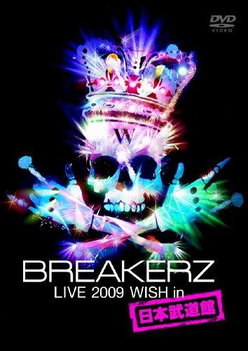 "BREAKERZ LIVE 2009""WISH""in 日本武道館 [DVD]"