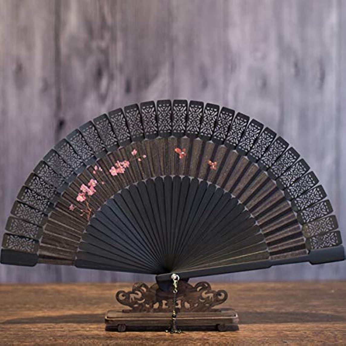 死ぬおびえた慰めKATH ファン、手描きの彫りのファン、中国のスタイルを折りたたみ