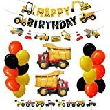 エンジニア 誕生日 飾り付け 工事 面白い 可愛い 子供 男の子 イエロー オレンジ 車 ケーキトッパー happy birthday ガーランド バルーン 風船 テープ リボン ストロー 48枚セット (エンジニア2)