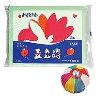 【ペーパーフラワー】五色鶴おはながみ(500枚) わかくさ /お楽しみグッズ(紙風船)付きセット