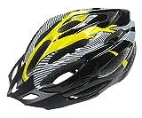 R-STYLE 自転車やスケボーに 軽量・蒸れない で最適 スタイリッシュ ヘルメット (イエロー)