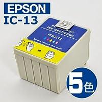 エプソン(EPSON)対応 互換インク IC-13系(IC5CL13) カラー5色一体型 プリンターインク インクカートリッジ