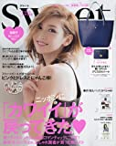 Sweet(スウィート) 2016年 03 月号 [雑誌]