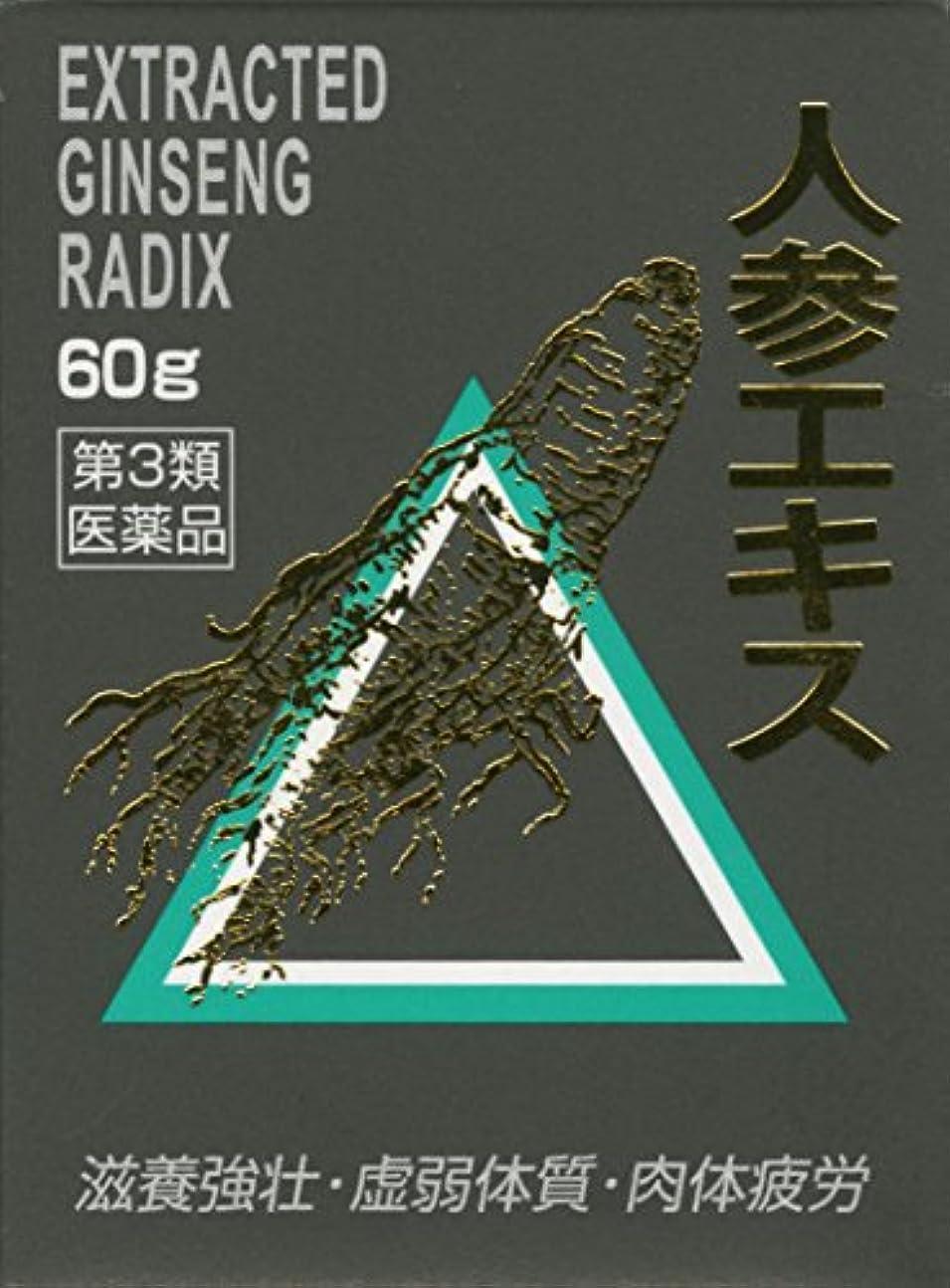時制マーチャンダイジング終わり【第3類医薬品】人参エキス 60g