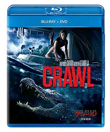 クロール —凶暴領域— ブルーレイ+DVD [Blu-ray]
