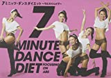 7ミニッツ・ダンスダイエット~ウエストの引き締め「ウエストシェイプ」編~[DVD]