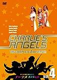 チャーリーズ・エンジェルコンプリート  シーズン2 Vol.4 [DVD]
